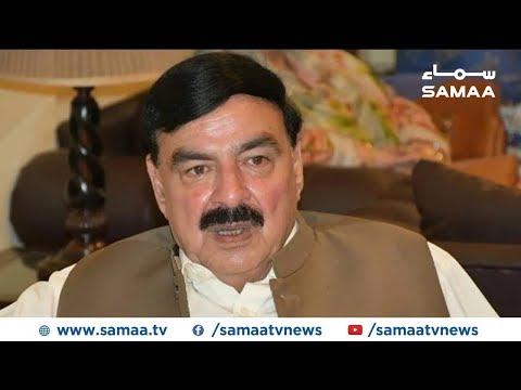 Sheikh Rasheed Aggressive Speech at Bhimber Jalsa AJK   SAMAA TV   22 Sep 2019