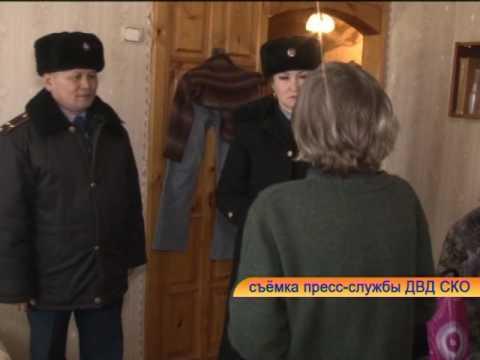 рус ДВД насилие в семье