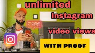 INSTAGRAM video views kaise badhaye // Live proof 500 views on one clik