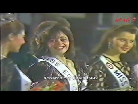 بالفيديو: هكذا كانت داليا البحيري لحظة تتويجها ملكة جمال مصر