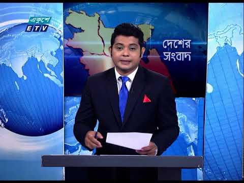 04 PM News Headline || সংবাদ শিরোনাম || 16 April 2021 || ETV New
