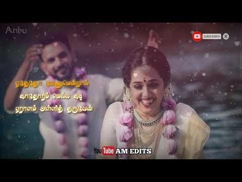 Tamil Whatsapp Status||😍Oru Maina Maina Kuruvi WhatsappWha Status Video Song
