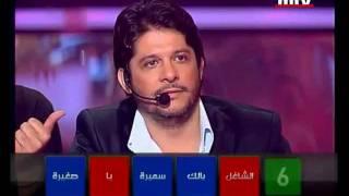 هيك منغني الحلقة الأخيره معين شريف ومحمد سكندر MTV تحميل MP3