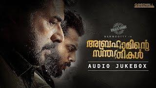 Abrahaminte Santhathikal Audio Jukebox | Mammootty | Haneef Adeni | Shaji Padoor | Gopi Sundar