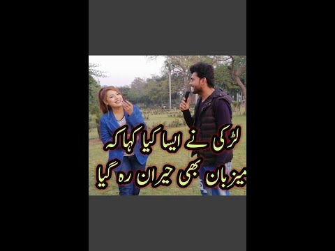 Funny Common Sense Question By Akus Production|Gulfam Haider|