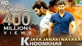 Celebrating 400 Million + Views Of Jaya Janaki Nayaka KHOONKHAR | #PenMovies