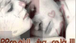 اغاني حصرية اهداء من فهد جريح القلب الى نوف.mp4 تحميل MP3