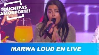 Marwa Loud   Oh La Folle (Live @TPMP)