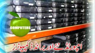 preview picture of video 'Apple Computers Sahiwal  +92-40-4221029       +92-321-9960200'