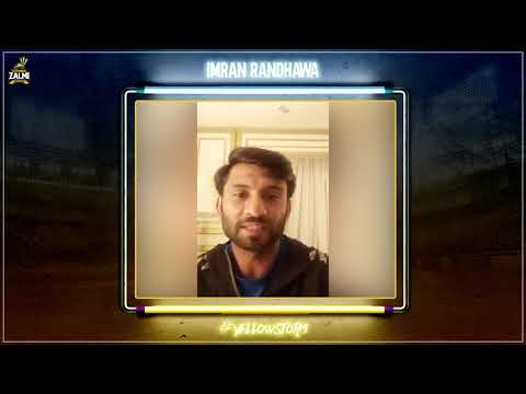 Imran Randhawa | New Signing | Message for Fans