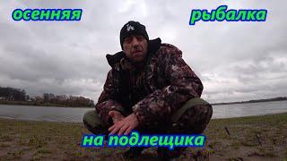 Рыболовная база осташево на рузском водохранилище