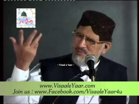 Dr Muhammad Tahir Ul Qadri( Sufi Kaun Hai)By Visaal
