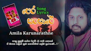 Pera sansare (Palu susum ) Song Lyrics  Amila Karunarathne