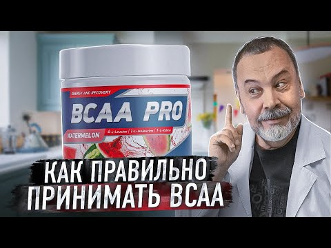 Диета при язвенной болезни желудка и похудение