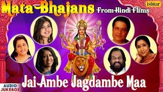 Mata Ki Bhetein : Jai Ambe Jagdambe Maa   - YouTube