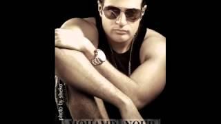 اغاني طرب MP3 Mohamed Nour Taminti alby 2014 محمد نور طمنت قلبى تحميل MP3