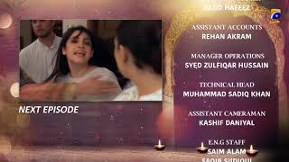 Kahin Deep Jalay - EP 21 Teaser - 6th Feb 2020 - HAR PAL GEO DRAMAS  This is the story of a beautiful girl named Rida, who is the beloved sister of her three brothers and blue-eyed child of her mother. However; her innocence and good fortune make her a target of her sister-in-law's hatred, resentment and jealousy, resulting in terrible adversity and misery for Rida. To make matters worse, her husband; who is an extremely insecure person; mistreats her as well instead of supporting her. Will Rida be able to defend her honor when it's her closest relations who are determined on defaming her?  Written By: Qaisra Hayat Directed By: Saima Waseem Produced By: Abdullah Kadwani & Asad Qureshi Production House: 7th Sky Entertainment  Cast details: Neelam Munir Imran Ashraf Saba Faisal Saba Hameed Ali Abbas Nazish Jahangir Hammad Farooqui Madiha Rizvi Nida Mumtaz Syed Areez Ali Ansari Hasan Noman Bina Chaudhary Shehzad Mukhtar Farah Nadeem  #KahinDeepJalayEp20Teaser #HARPALGEO #Entertainment