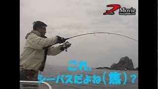 白昼のボートシーバスビッグゲーム 宮城県女川湾編アングラー 佐藤 雄一