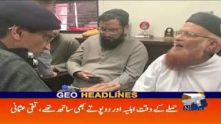 Geo Headlines - 04 PM - 22 March 2019