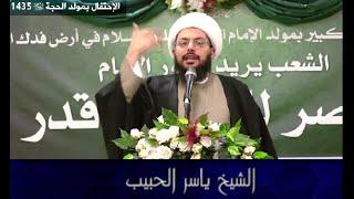 سؤال جرئ 405 نواصب وروافض: حقيقة الصراع بين السنة والشيعة