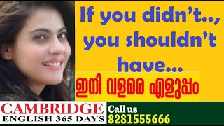 if | didn't | shouldn't have | Spoken English online class in Kerala - Malayalam - 8281555666