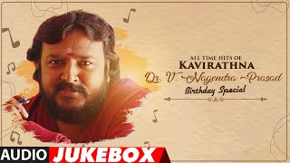 All Time Hits of Kavirathna Dr.V.Nagendra Prasad Audio Songs Jukebox - Birthday Special|Kannada Hits