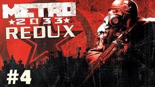 Прохождение Metro 2033 Redux /4 серия/ Оборона Тургеневской