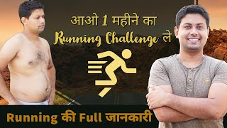 How to start running for beginners | One month Running Challenge | Best Running Tips