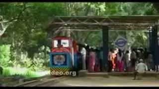 Patna Zoo