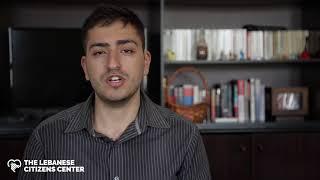 Lebanese citizens center: مشروع تربوي جديد قيد الإنشاء في بدارو