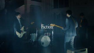 ミツメ – フィクション | mitsume – Fiction (Official Music Video)