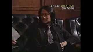 Atsushi Sakurai Romance Single Interview