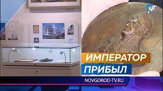 В Музее художественной культуры выставлен для экспонирования барельеф императора Александра I