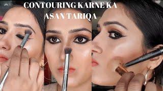 Face Contouring By Natasha Waqas | Contouring Karne Ka Tariqa