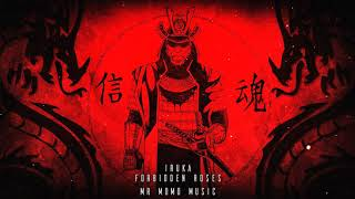 Japanese Type Beat 🏮 Iruka - Forbidden Roses  🏮