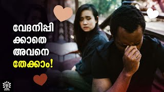 10 WAYS TO BREAK UP WITH A BOY FRIEND WITHOUT HURTING HIM! │Mind Waves!! Unni
