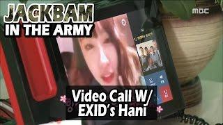 [Real men] 진짜 사나이 - Video Call W/EXID's Hani 20160626