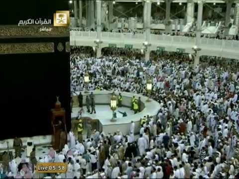 تكبيرات و صلاة و خطبة عيد الفطر من المسجد الحرام للشيخ صالح بن حميد