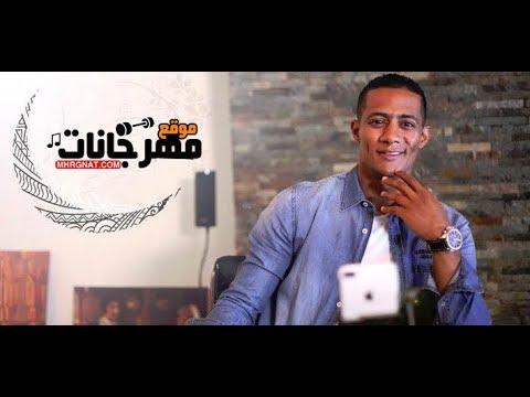 مهرجان الصاحب الخسيس | الفنان محمد رمضان و سعد حريقه و اسامه الصغير | توزيع محمد حريقه