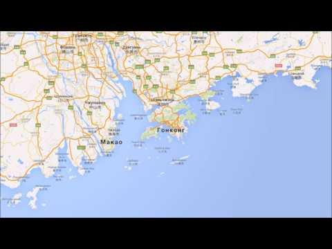 Где находится Гонконг? — город на карте и координаты