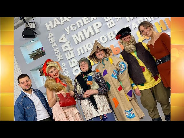 Гости программы «Новый день» Театр сказок @dk_neftehimik