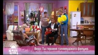 Южное Бутово (уч. Иван Ургант)