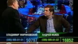 К барьеру. Жириновский против Исаева (2004г)