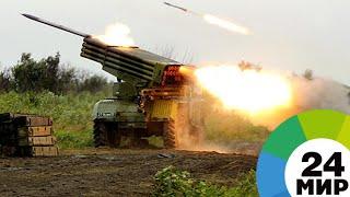 Минобороны опубликовало к Дню артиллерии исторические документы - МИР 24