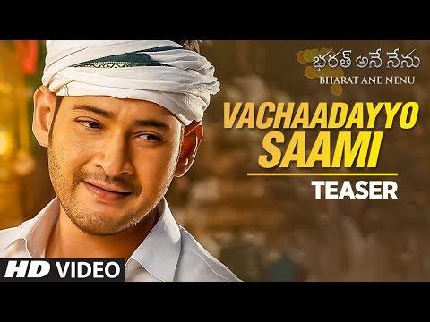 Vachaadayyo Saami Video Teaser | Bharat Ane Nenu Songs
