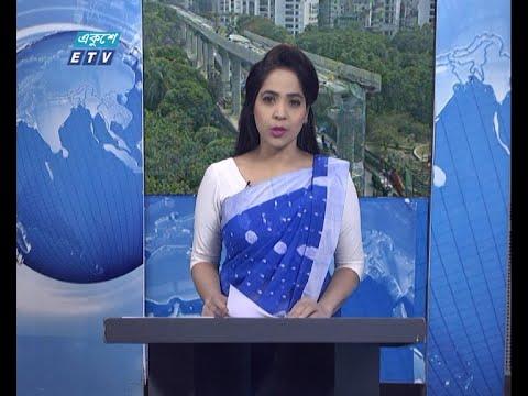02 PM News || দুপুর ০২টার সংবাদ || 04 May 2021 || ETV News