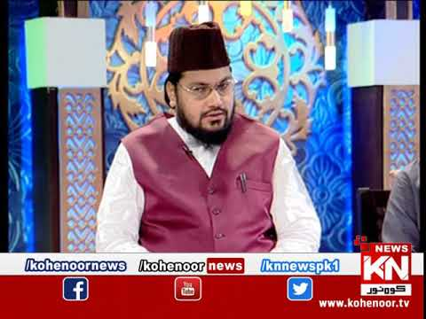 Ehtram-e-Ramadan Sehar Transmission 12 MAY 2019 | Kohenoor News Pakistan