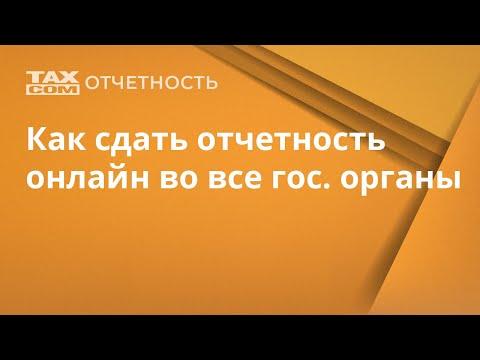 Видеообзор Онлайн-Спринтер