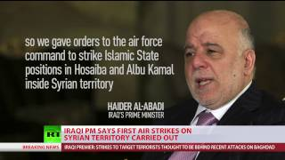 Iraq carries out airstrikes against ISIS targets in Syria – PM statement