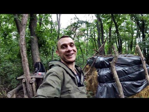 Работаю в лесу | Крутая обновка